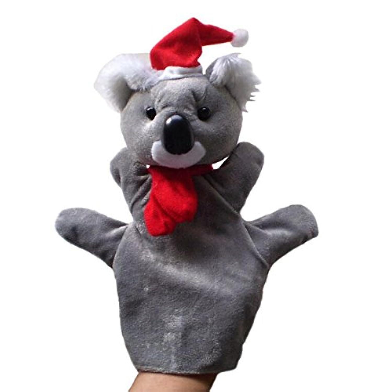 YChoice 興味深い指人形 おもちゃ ベビーストーリー 小道具 ハンドパペット クリスマス アニマル ソフト ぬいぐるみ 小道具 幼児用教育玩具 (コーラ)