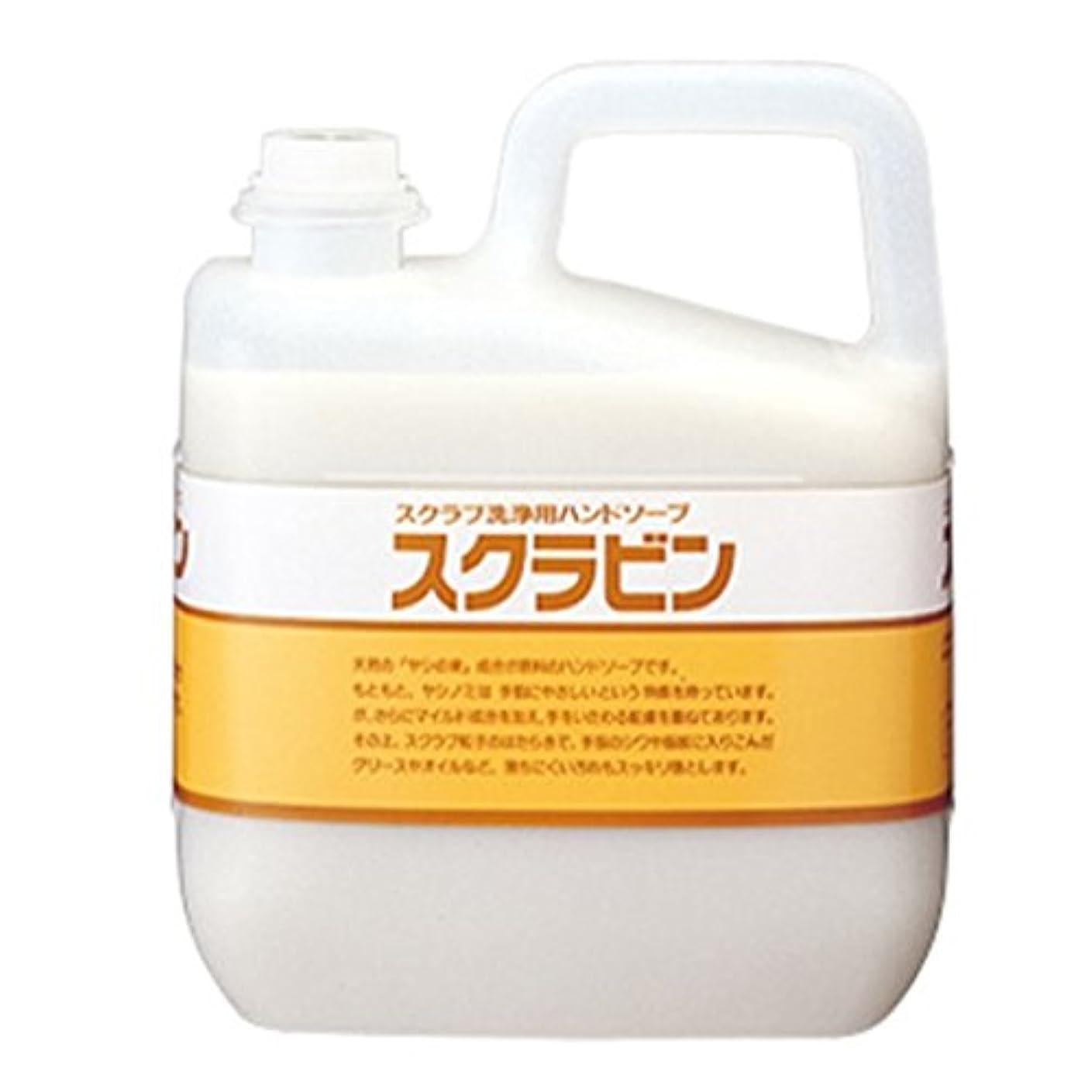確かにアレイ花火【ケース販売】23188 スクラブ洗浄用ハンドソープ スクラビン 5kg×3個