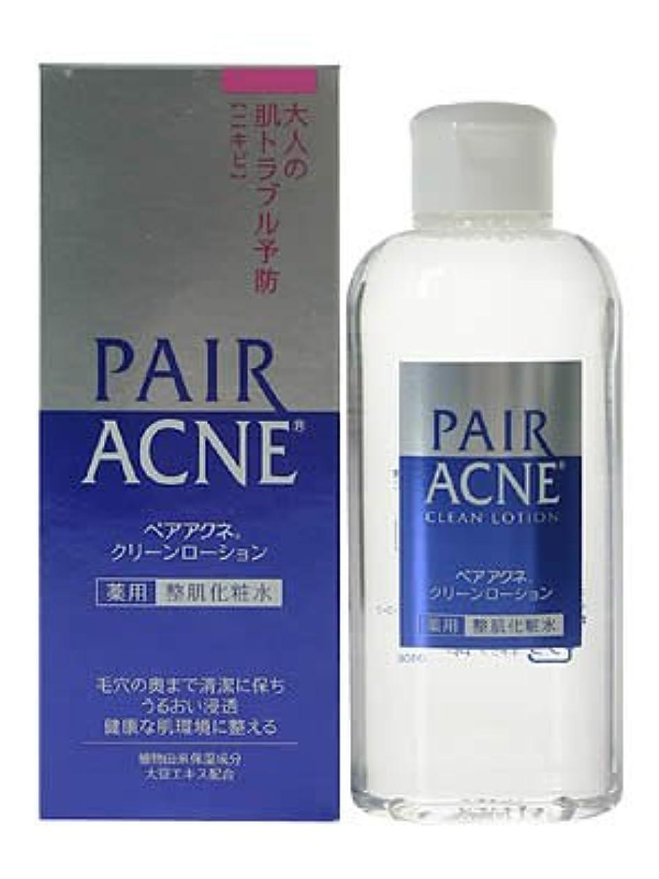 中断染料伝統的ペアアクネ クリーンローション 160ml (薬用整肌化粧水)