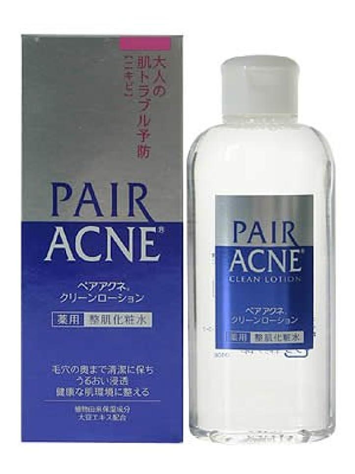 ペンフレンドスキャン最もペアアクネ クリーンローション 160ml (薬用整肌化粧水)