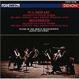 モーツァルト:ピアノと管楽のための五重奏曲