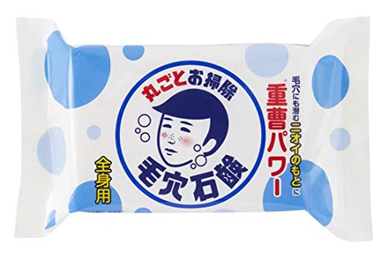 増幅器頬参加する毛穴撫子 男の子用 重曹つるつる石鹸
