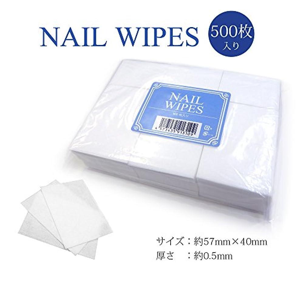 通信する固体小麦進化した不織布ネイルワイプ 500枚入り