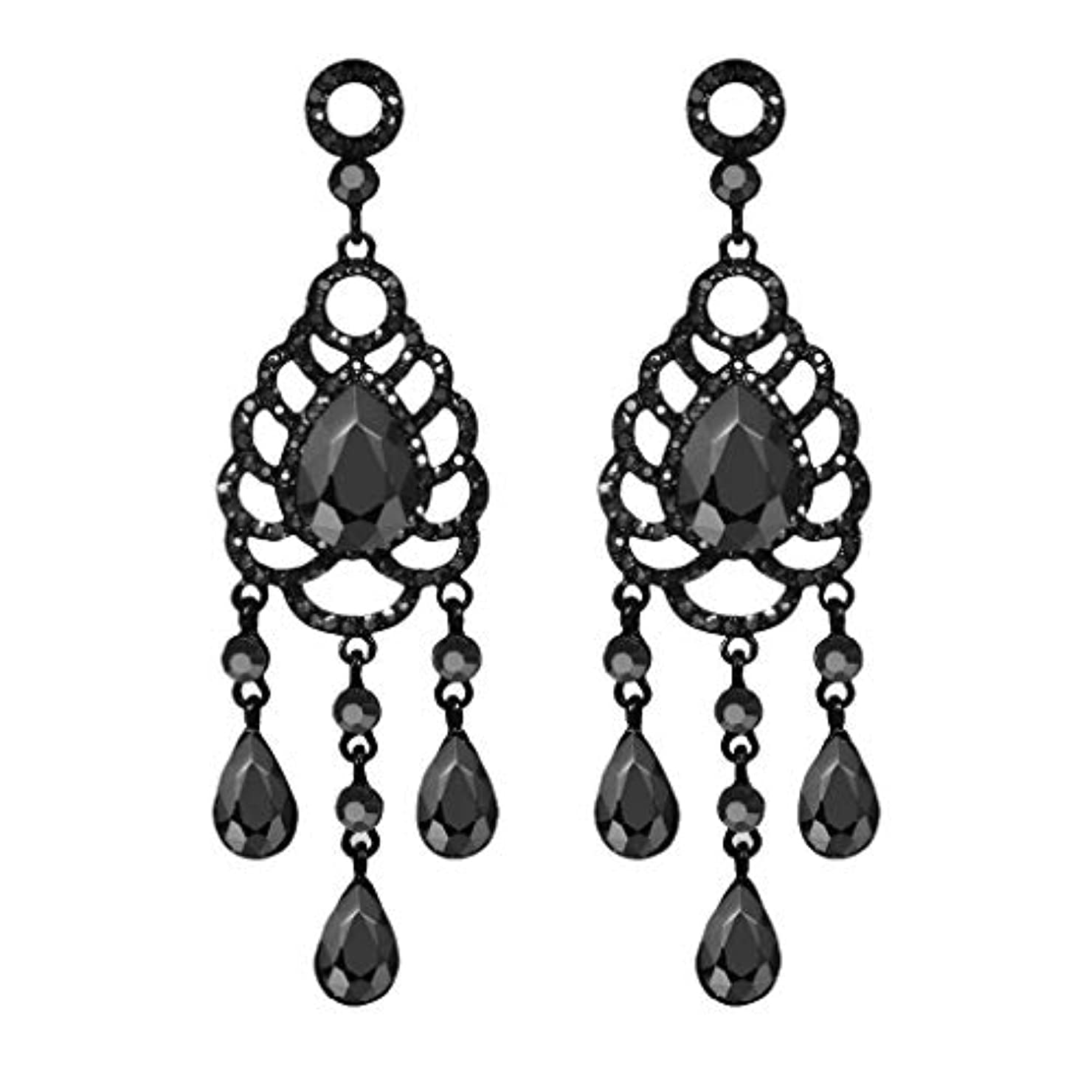 Nicircle 高級エレガントヴィンテージアドバンスブラックメッシュドロップダイヤモンドレディースイヤリングジュエリー Luxury Elegant Vintage Advanced Black Mesh Drop Diamond...