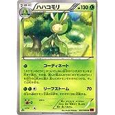 ハハコモリ /ポケモンカードXY ファントムゲート(PMXY4)/シングルカード
