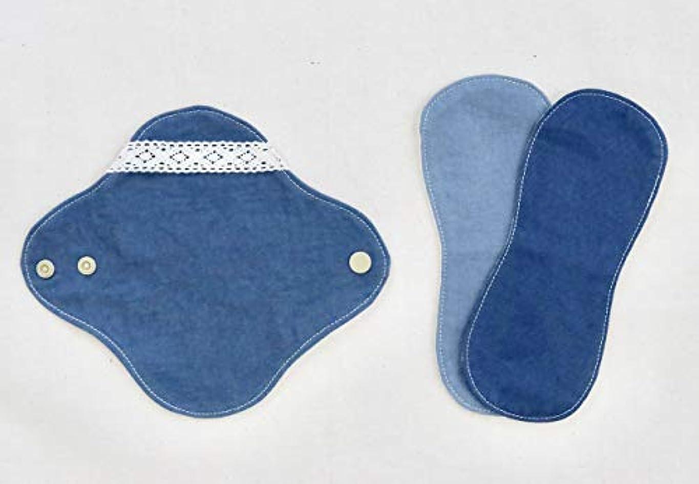 食事を調理する倍増影のある布ナプキン 本藍染 オーガニックコットン 軽い日用 おりものシート ライナー セット 月の羽衣 日本製