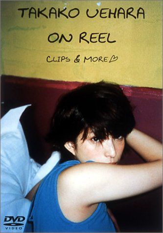 ON REEL - CLIPS & MORE [DVD]
