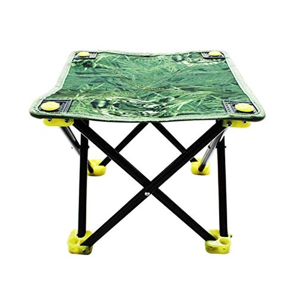 わかるスパイ北へ屋外ポータブル折りたたみ椅子キャンプスツール小さなMazarアルミ合金多機能レジャー超軽量肥厚ピクニック旅行釣り登山バーベキューパークアドベンチャービーチグリーン