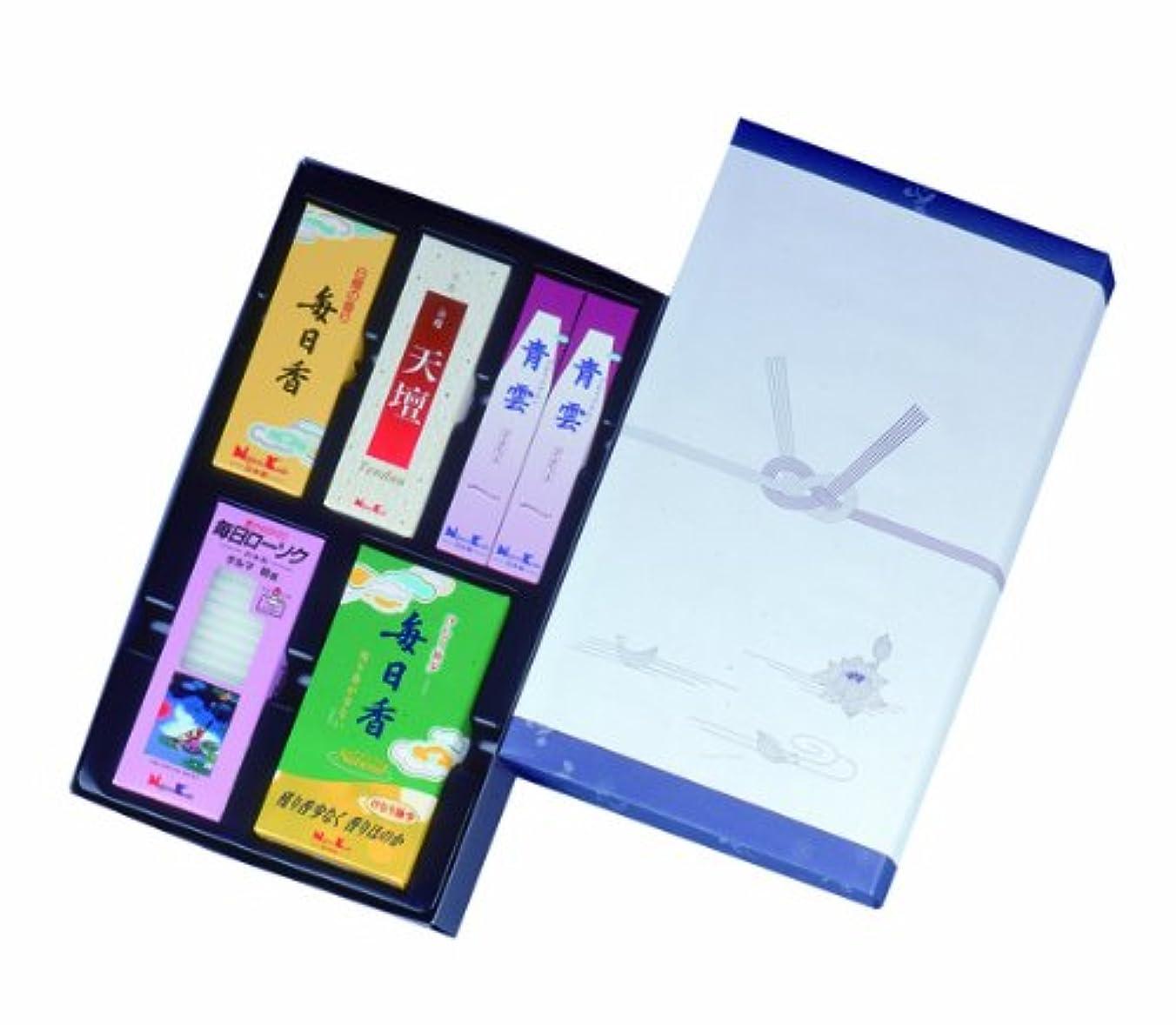 給料鋸歯状シガレット御香セット2000°包装品