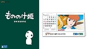 【早期購入特典あり】もののけ姫 [Blu-ray] ジブリの卓上カレンダー付