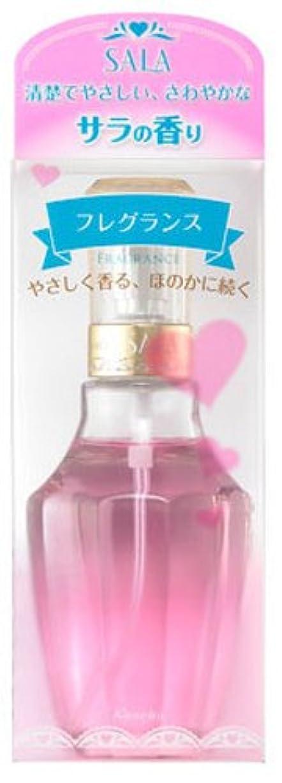 療法翻訳者概してサラ フレグランス サラの香り