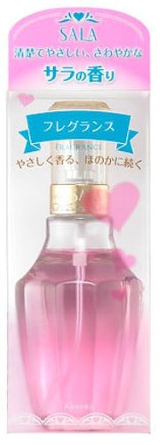 運動する腰有害サラ フレグランス サラの香り