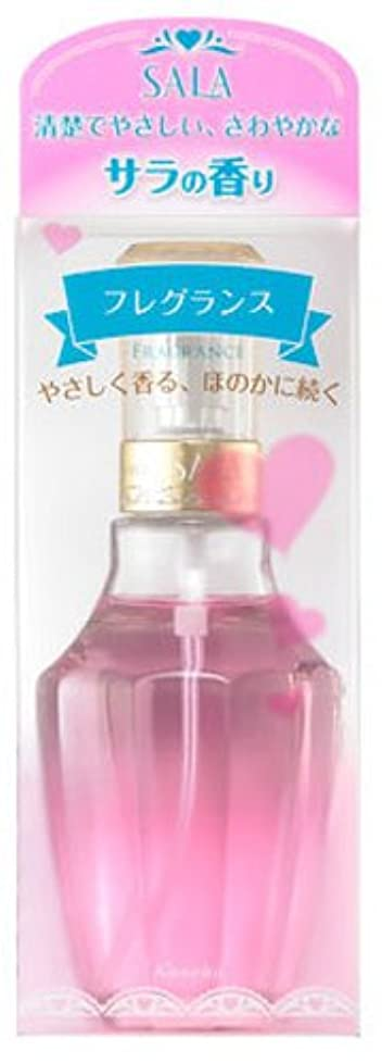 咳裁量メンテナンスサラ フレグランス サラの香り
