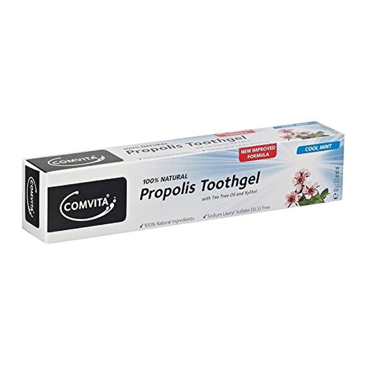 交換好奇心盛アフリカコンビタ100天然プロポリスToothgel - Comvita 100 Natural Propolis Toothgel (Comvita) [並行輸入品]