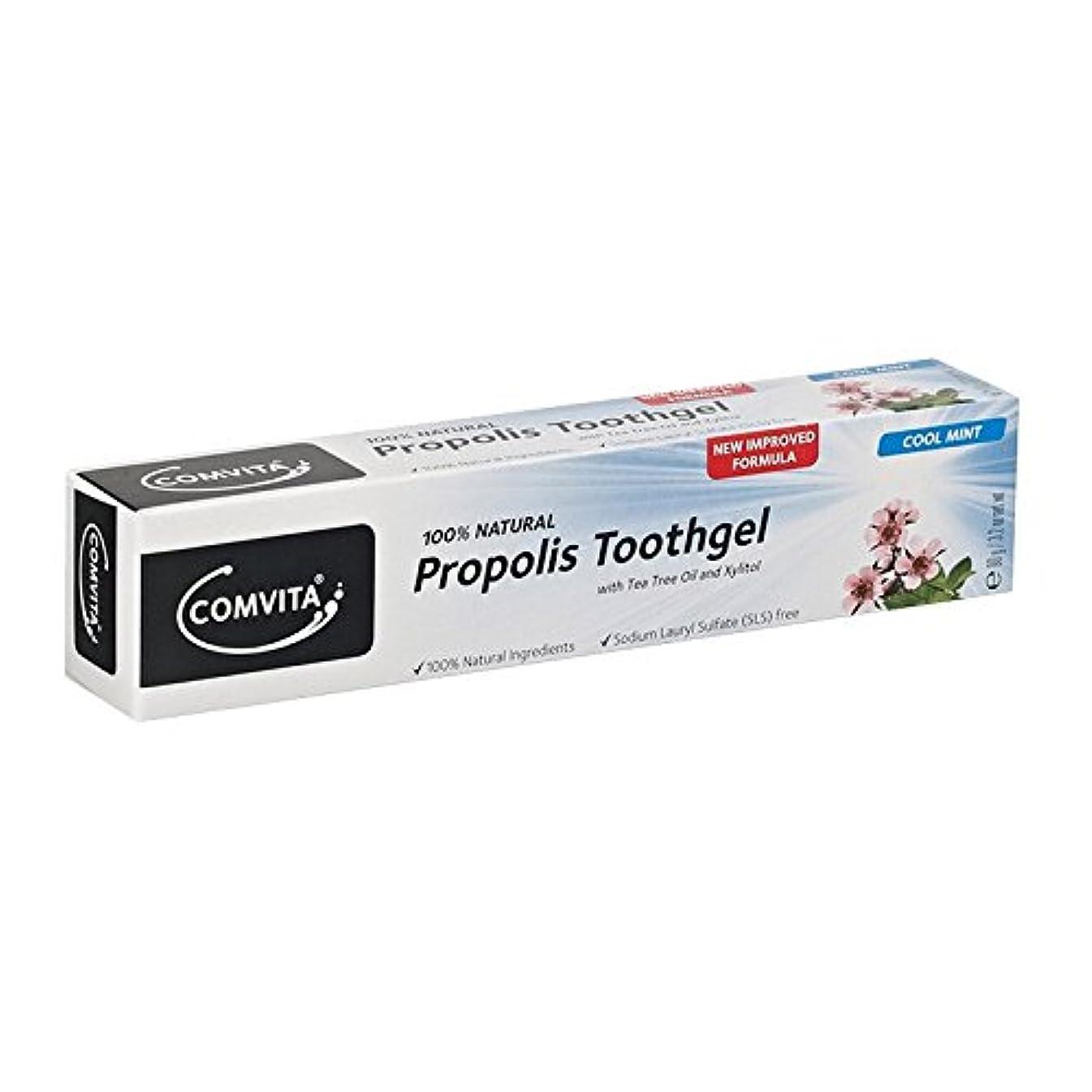落ち込んでいる水陸両用石Comvita 100 Natural Propolis Toothgel (Pack of 2) - コンビタ100天然プロポリスToothgel (x2) [並行輸入品]