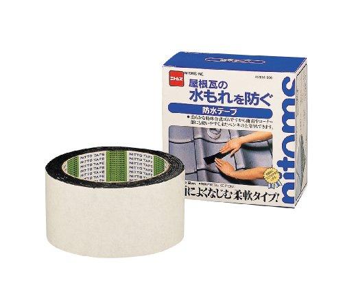防水テープ 1.3mm×50mm×2m M506