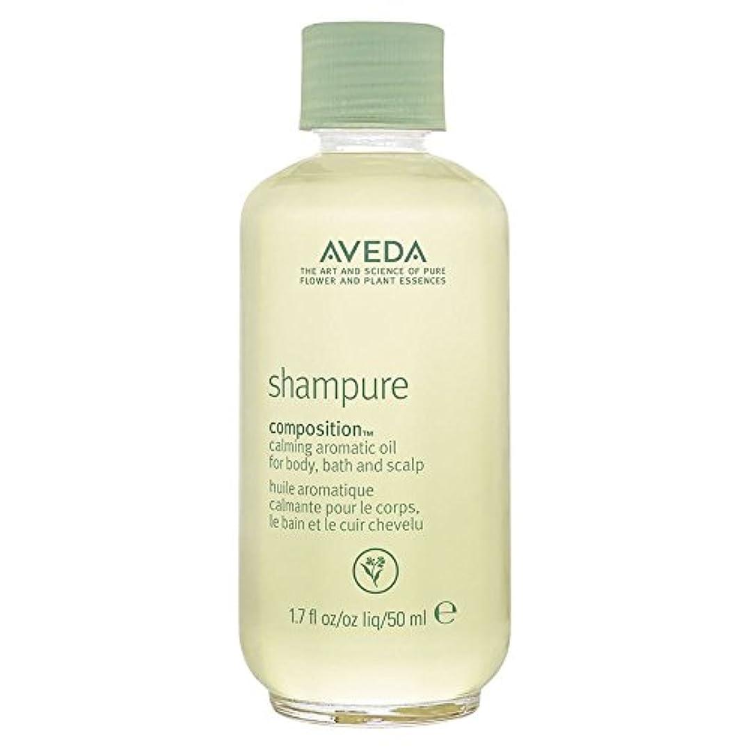 悪性腫瘍自動化優れた[AVEDA] アヴェダShampure組成芳香心を落ち着かせるオイル50ミリリットル - Aveda Shampure Composition Aromatic Calming Oil 50ml [並行輸入品]