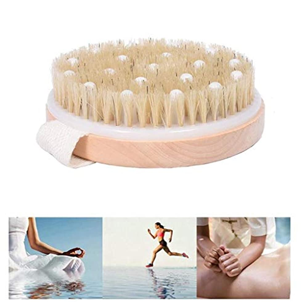 杭気づくなるスムーズにバスブラシ、木製の長いハンドルの角質除去/角質除去/詰まった毛穴の開放/血液循環のクリーニングブラシの改善