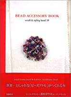 BEAD ACCESSORY BOOK―+craft&styling bead39