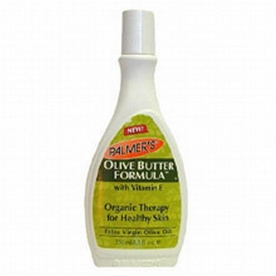 高尚なよろめく敵オーガニックセラピー ビタミンE入りオリーブバターローション 250ml (並行輸入品)