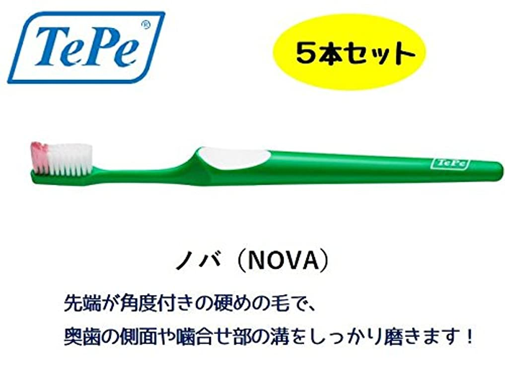 信頼ロデオ残酷テペ ノバ ブリスターパック 5本 TePe NOVA (極やわらかめ)