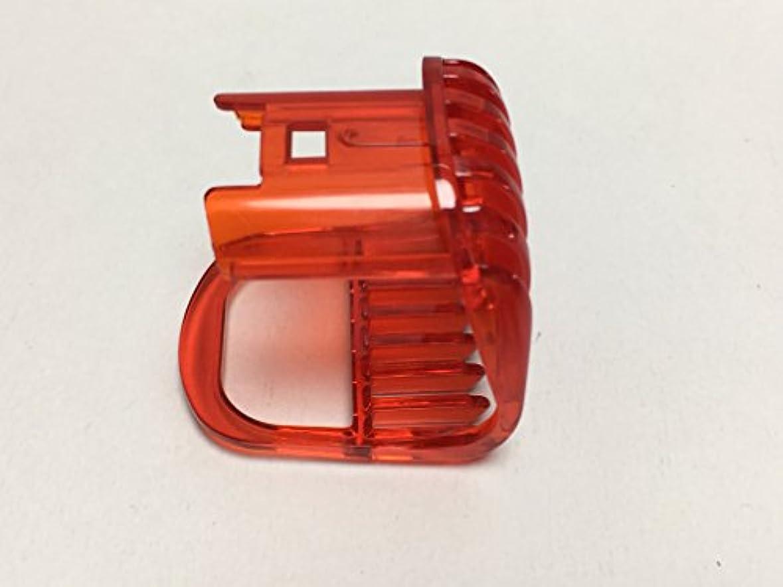 バッチ振り返るファセットレッド シェービングカミソリトリマークリッパーコーム フィリップス Series 3000 QT4013 QT4015 QT4015/16 QT4013/23 QT4005/13 QT4005 ヘア 櫛 細部コーム For Philips Shaver Razor hair Beard trimmer clipper comb
