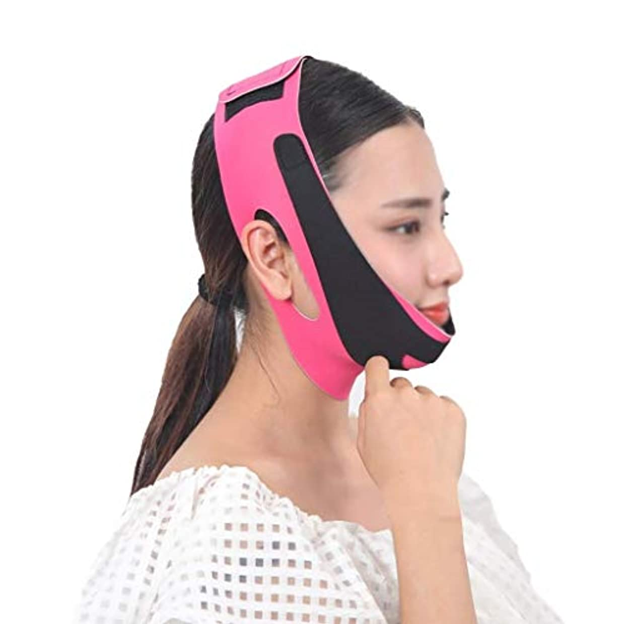 モトリー担保透けるフェイスアンドネックリフト術後弾性フェイスマスク小さなV顔アーティファクト薄い顔包帯アーティファクトV顔ぶら下げ耳リフティング引き締め薄い顔アーティファクト