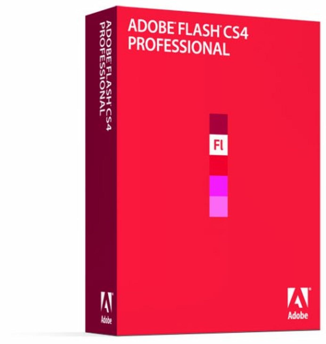 歴史家コンパニオン睡眠Adobe Flash CS4 Professional (V10.0) 日本語版 Windows版 (旧製品)