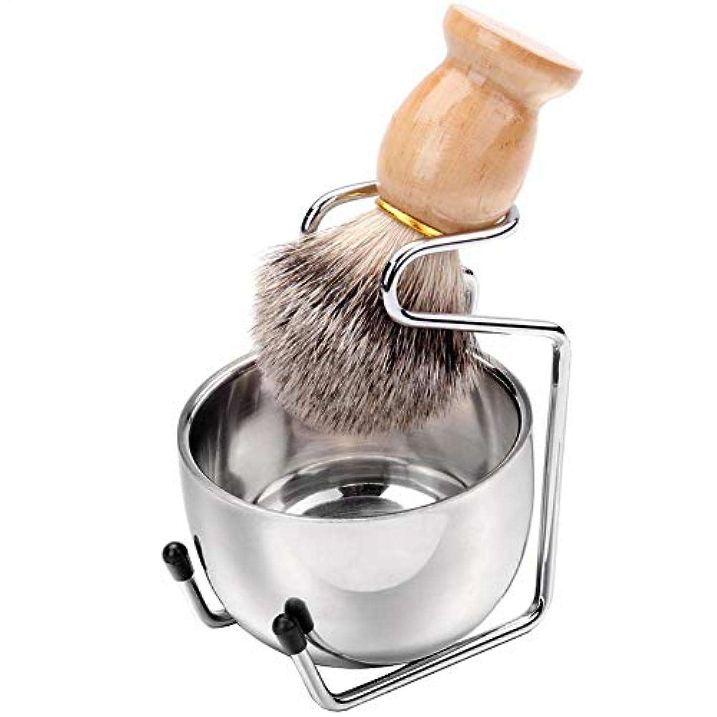 商標ペンス財団coldwhite ひげブラシ シェービングブラシセット 3点セット純粋なバッガーヘアシェービングブラシ ステンレス製の剃刀スタンド ステンレススチールシェービング石鹸ボウル 髭剃り 泡立ち 洗顔ブラシ メンズ ブラック