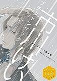 市川けいプチファンブック ハニーミルクドロップスシリーズ (ハニーミルクコミックス)