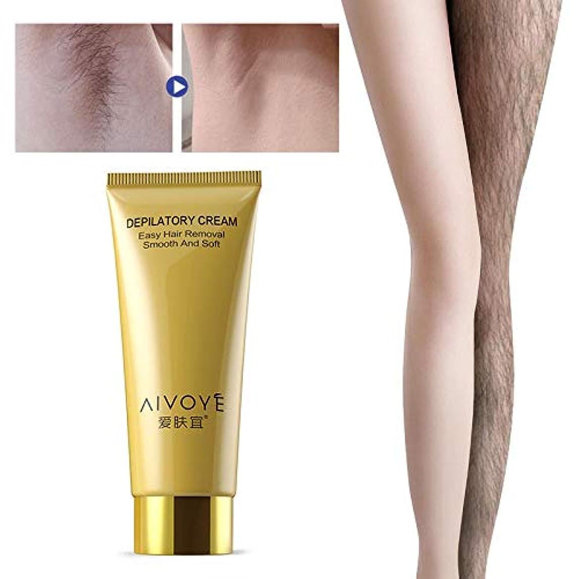画像些細な保護するRabugoo 60g男性女性安全な痛みを抑える脱毛クリーム脚の体のための滑らかな肌の脱毛クリーム