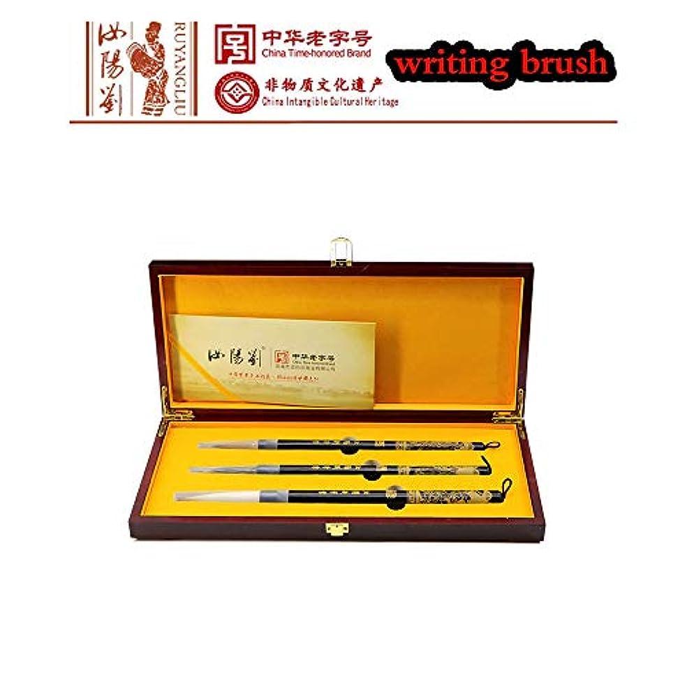 石灰岩テナント何でも書道筆 RUYANGLIU中国の書道ブラシギフト、書道スミブラシは、中国のブラシは初心者のホームペイントブラシスクール用品のための3のPCEを設定します。 習字ふで 小学生 習字筆 書道 小筆
