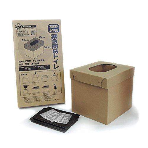 組み立て式 緊急簡易ダンボールトイレ(5回分付)