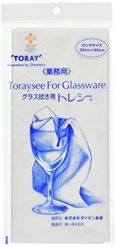 高機能グラスクロス トレシー ロングサイズ