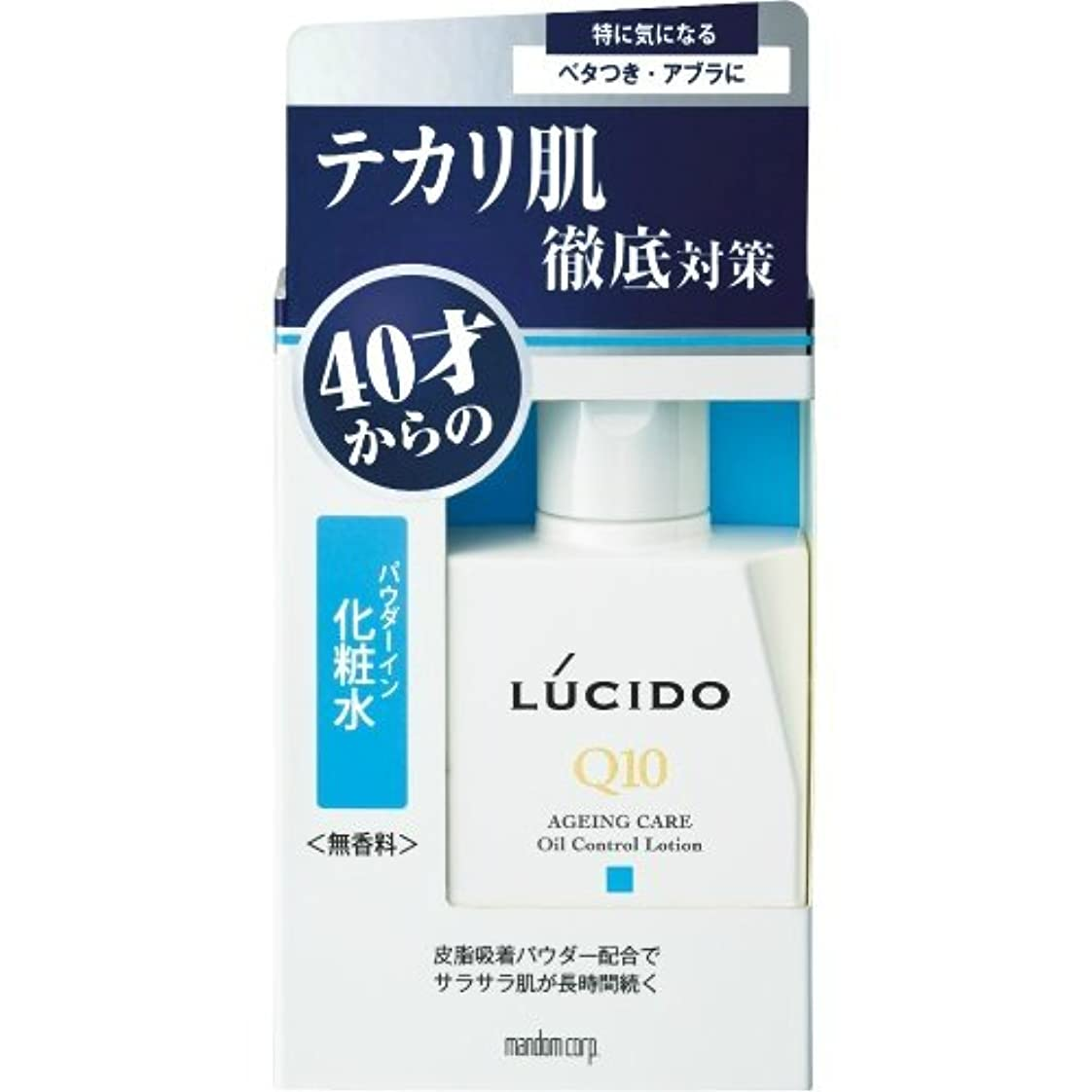 上向きバス令状MANDOM マンダム ルシード 薬用オイルコントロール パウダーイン化粧水 無香料 100ml ×10点セット(4902806107685)