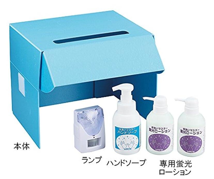 発疹集中的なアメリカアズワン3-5388-12手洗いマスターハンドソープ