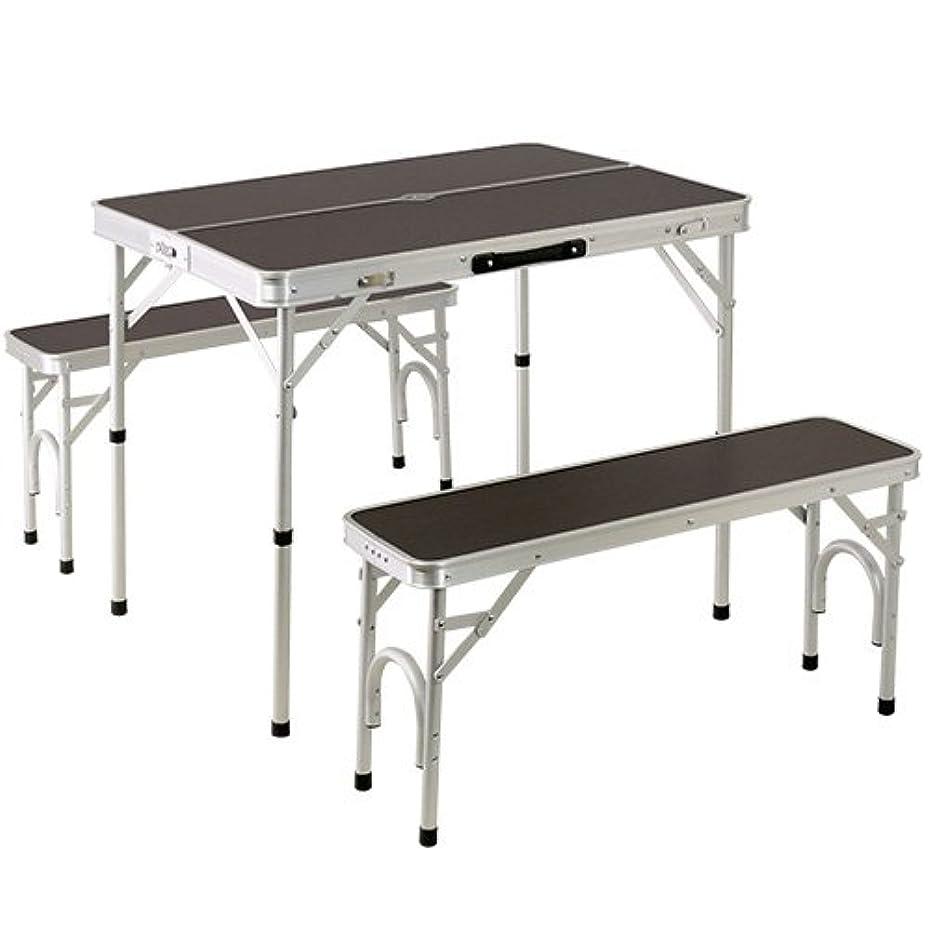ミリメーター刻むエレガントアルミ テーブル チェア セット ALPT-90 | 2WAY ピクニック アウトドア ベンチ レジャー キャンプ ベンチセット ロースタイル 高さ 調整 可