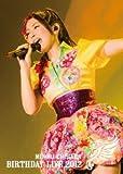 MINORI CHIHARA BIRTHDAY LIVE 2012[DVD]