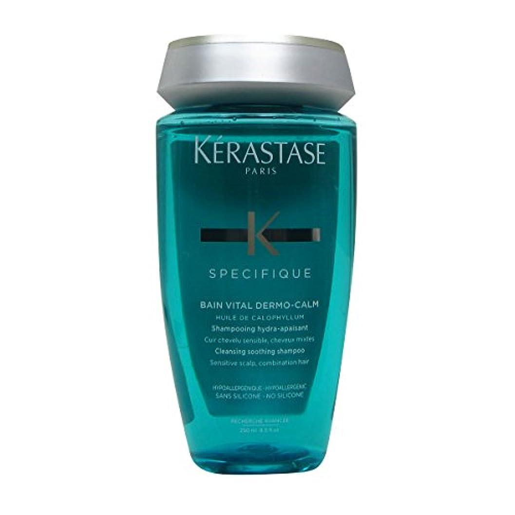 ウェーハライオン郵便番号Kerastase Specific Champo Dermo Soothing Hair 250ml [並行輸入品]
