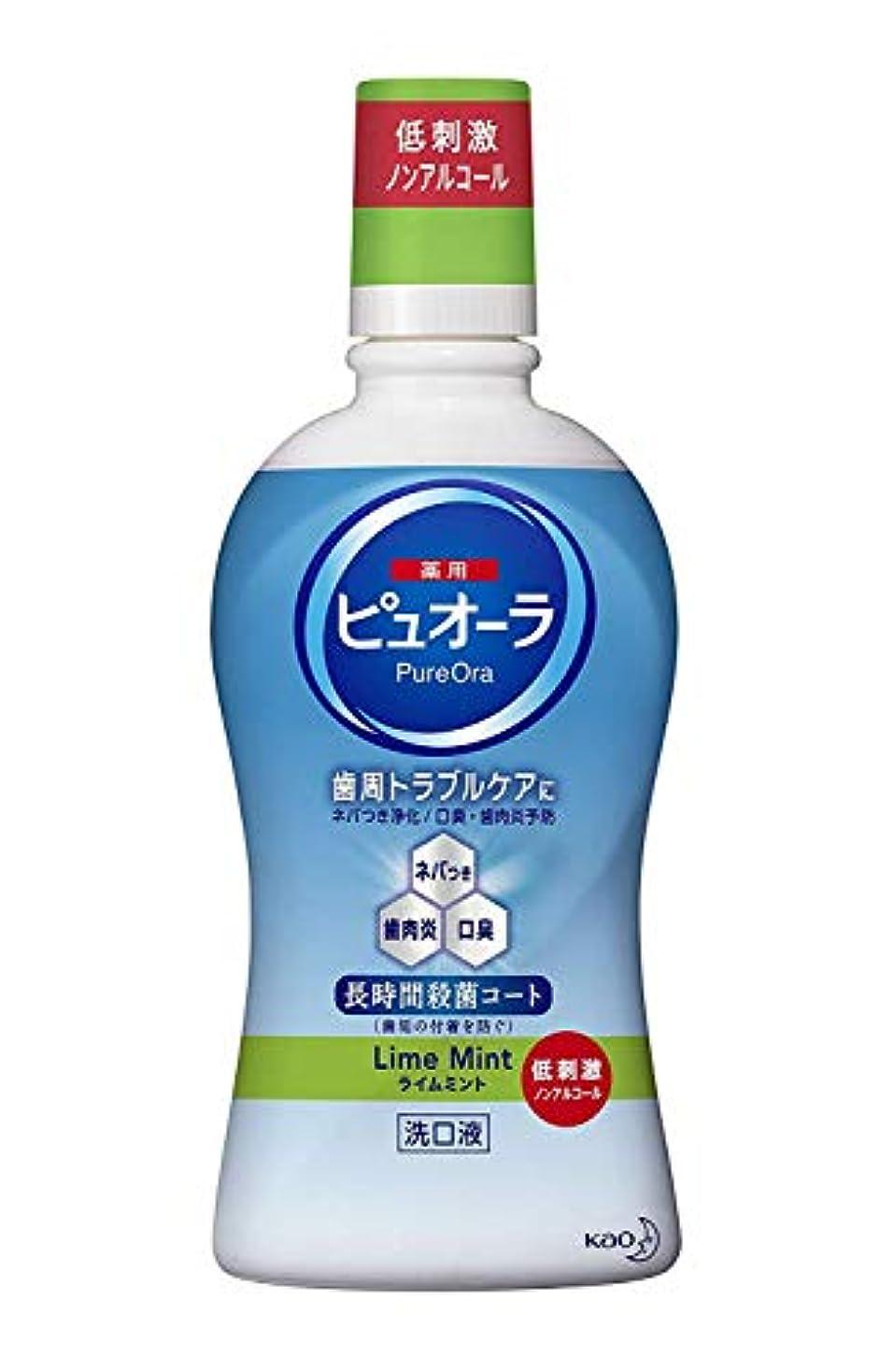 クーポン懸念クレーン【花王】薬用ピュオーラ洗口液 ノンアルコール 420ml ×10個セット