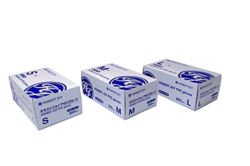 シーン子供時代ジャンクションオネストジョイ PVC グローブ パウダーフリー Sサイズ 1箱200枚入り