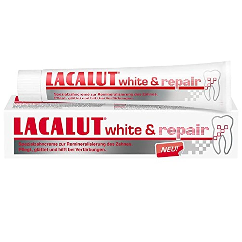 腐敗した在庫不完全な3本セット Lacalut 歯磨き粉 white & repair 75ml【並行輸入品】