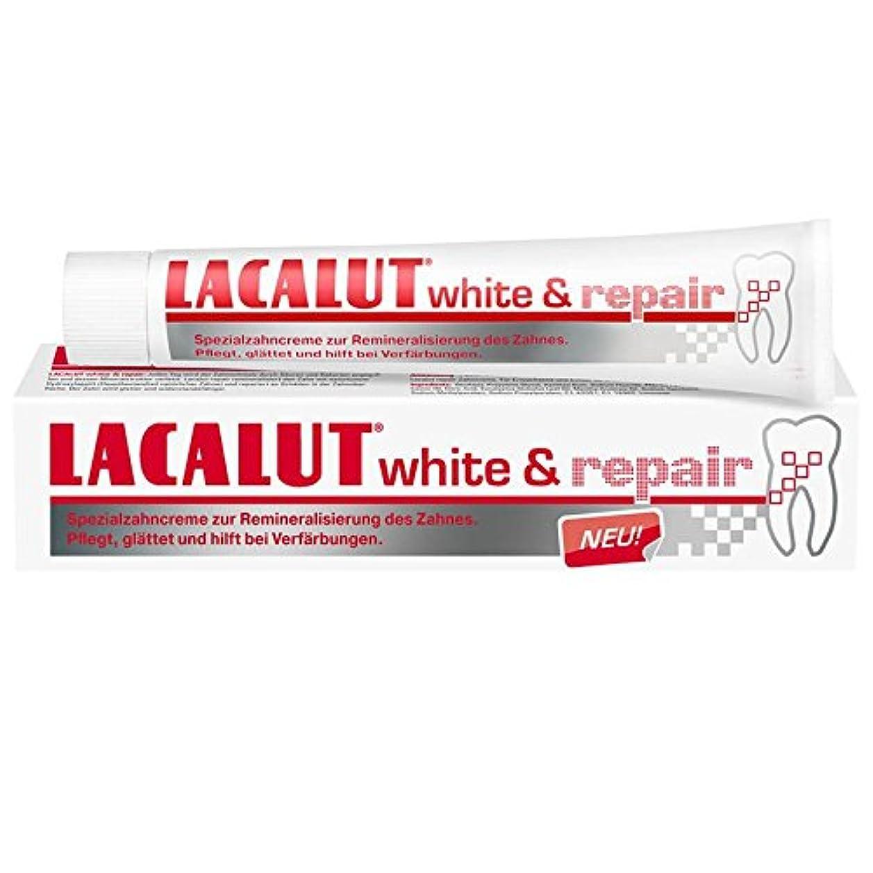最高材料甘くする3本セット Lacalut 歯磨き粉 white & repair 75ml【並行輸入品】