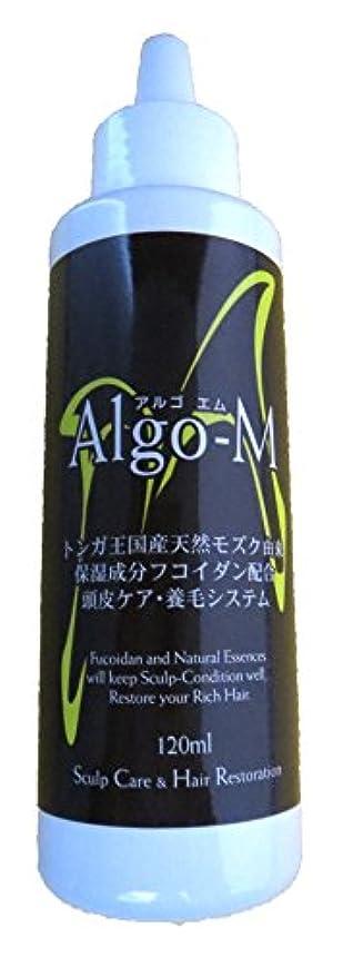補償種覚えているAlgo-M(アルゴM) 高分子フコイダンを中心に天然素材をメインに使った肌にもやさしい頭皮ヘアケアシステム