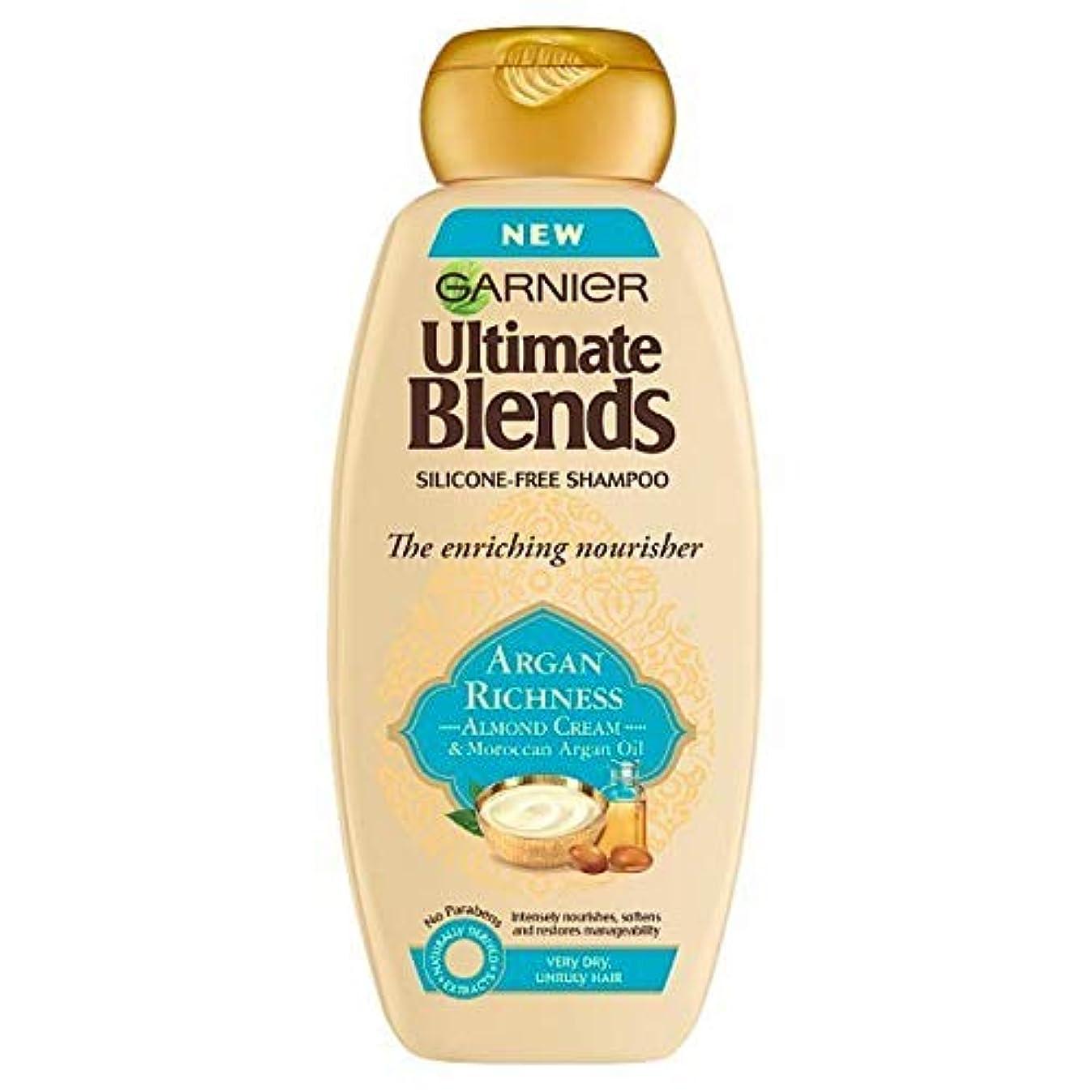 弱める株式会社香ばしい[Garnier ] 究極は、アルガンオイル&アーモンドシャンプー360ミリリットルをブレンド - Ultimate Blends Argan Oil & Almond Shampoo 360ml [並行輸入品]