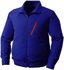 株式会社空調服 ポリエステル製長袖ブルゾン ウェアのみ仕様 KU90510