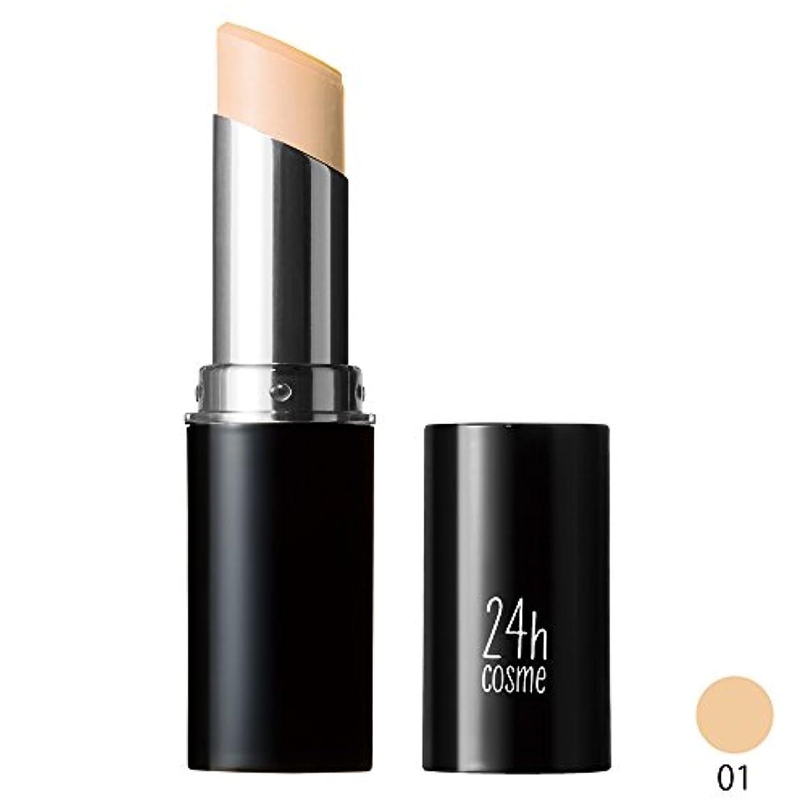 機動女の子毎年24h cosme 24 ミネラルスティックファンデ 01ベリーライト SPF50+/PA++++