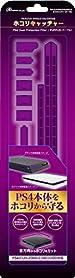 PS4(CUH-2000~2200)用 ホコリキャッチャー(パープル)