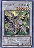 遊戯王シングルカード ドラグニティナイト-ゲイボルグ シークレットレア dt06-jp037