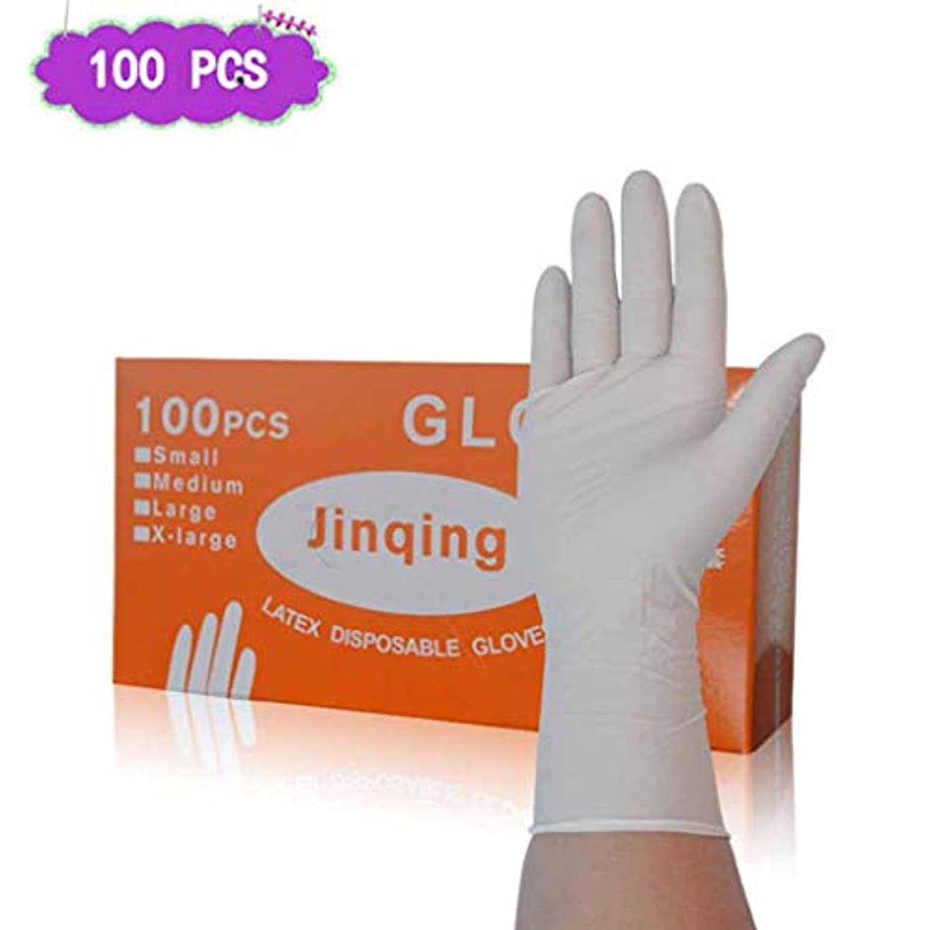 メッセンジャー待って柔らかい足ニトリルグローブ12インチの長い厚い白い食品グレードラテックステストゴム、非滅菌、デューティ試験手袋|病院、法執行機関、食品ベンダー向けのプロフェッショナルグレード (Size : M)